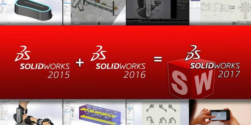 Primeira impressão - SOLIDWORKS 2017